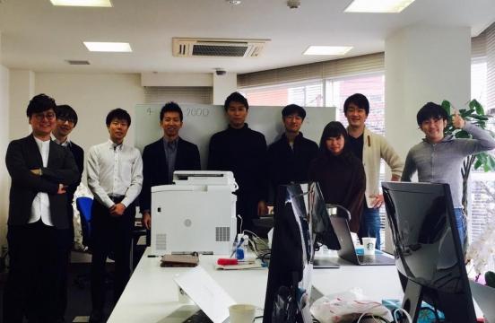 東京支社を開設し、営業を開始しました。
