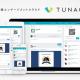第三者割当増資で総額2.8億円を資金調達し、「TUNAG | ツナグ」の本格展開を開始
