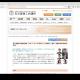 7/23 働き方改革イベント登壇のお知らせ