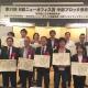 第31回 「日経ニューオフィス賞」の<br>表彰式に参加しました!