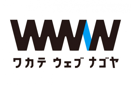 1/26 第6回名古屋若手Webエンジニア<br>交流会を開催します!