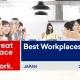 「働きがいのある会社」ランキングでベストカンパニーを受賞しました!