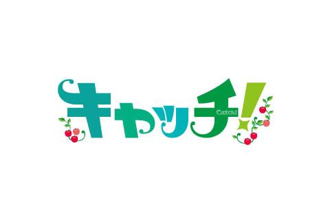 中京テレビ「キャッチ!」の特集でTUNAGが取り上げられました。