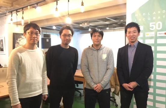 名古屋のスタートアップコミュニティ「亀島ガレージ」を発足いたしました。