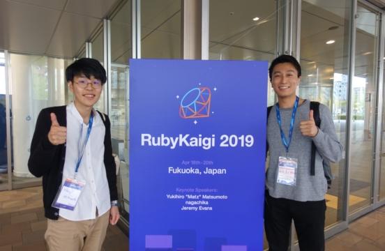 RubyKaigi2019 参加レポート!